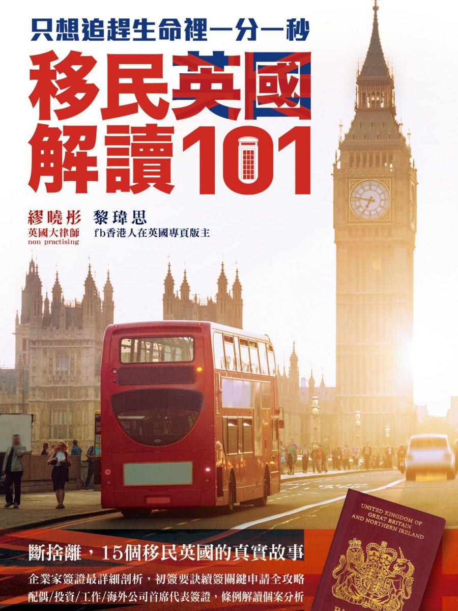101Cover